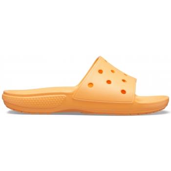 Classic Slide Cantaloupe